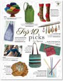 Knit 1 Spring/Summer 2008 advertorial featuring Crossed Loop Market Bag